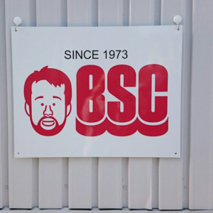 BSCウォータースポーツセンター看板