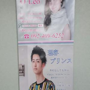 Hair&Resort O'Leo様バナースタンド
