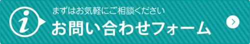 info_bn